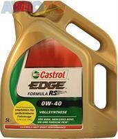Моторное масло Castrol 55195