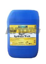 Моторное масло Ravenol 4014835767928