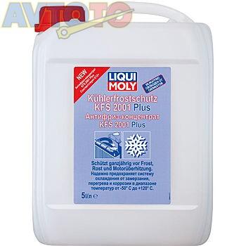 Охлаждающая жидкость Liqui Moly 8841