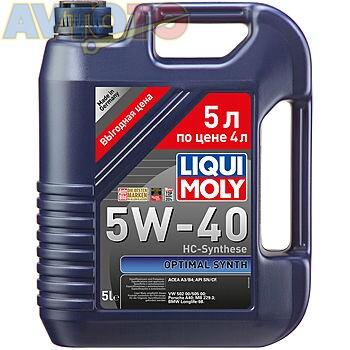 Моторное масло Liqui Moly 2293