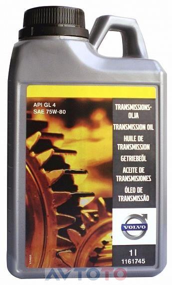 Трансмиссионное масло Volvo 1161745