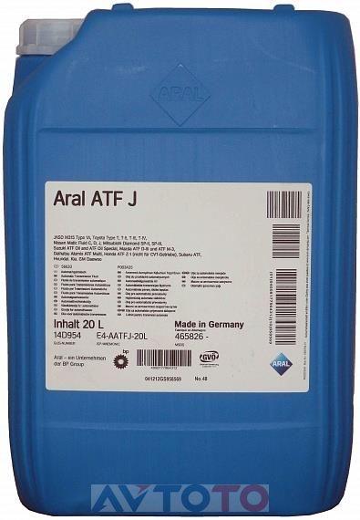 Трансмиссионное масло Aral 56633