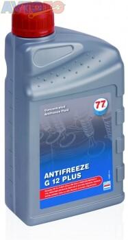 Охлаждающая жидкость 77Lubricants 438520