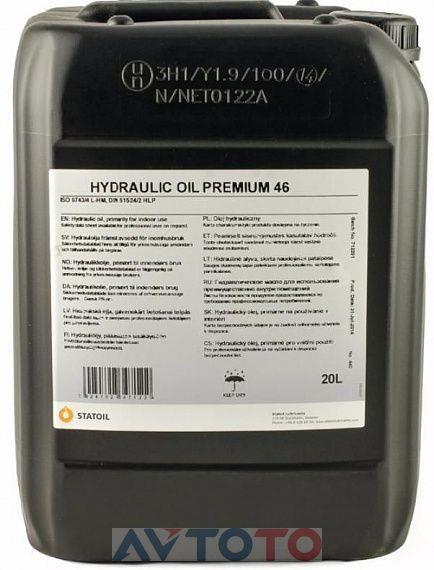 Гидравлическое масло Statoil 1000650