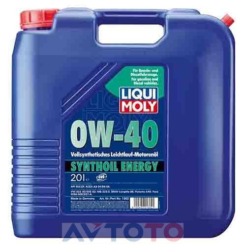 Моторное масло Liqui Moly 1362