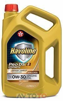 Моторное масло Texaco 804037MHE