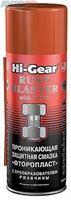 Смазка Hi-Gear HG5514
