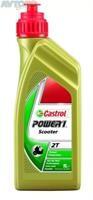 Моторное масло Castrol 55959