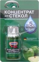 Жидкость омывателя Pingo 850304