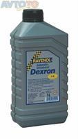 Трансмиссионное масло Ravenol 4014835641211