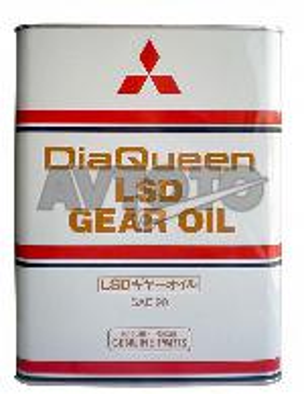 Трансмиссионное масло Mitsubishi 3775610