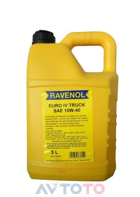 Моторное масло Ravenol 4014835638150