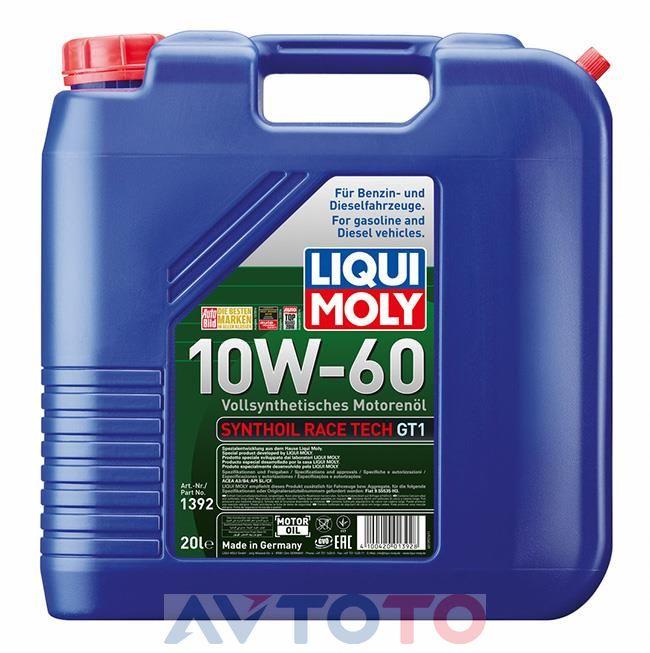 Моторное масло Liqui Moly 1392