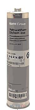 Герметик BMW 81229400013