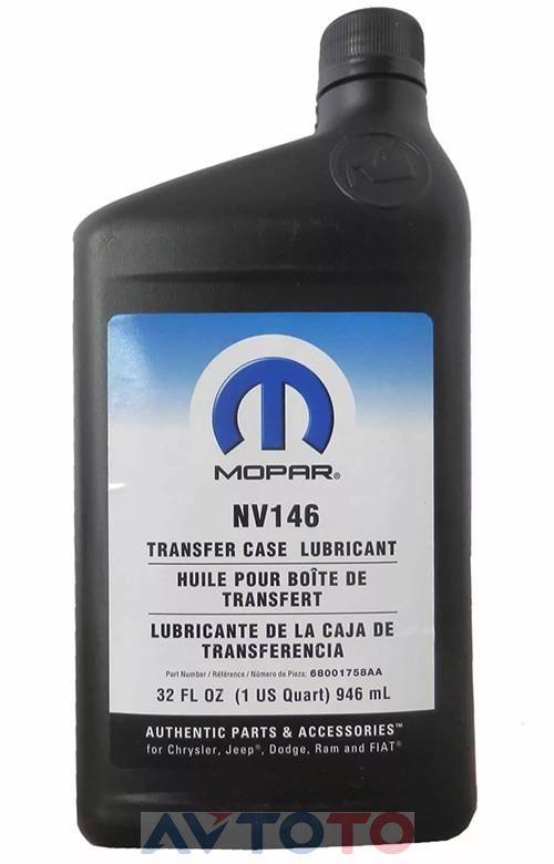 Трансмиссионное масло Chrysler 68001758AA
