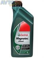 Моторное масло Castrol 56817