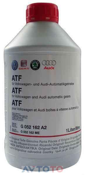 Трансмиссионное масло VAG G052162A2