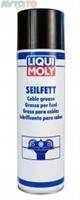 Смазка Liqui Moly 6135