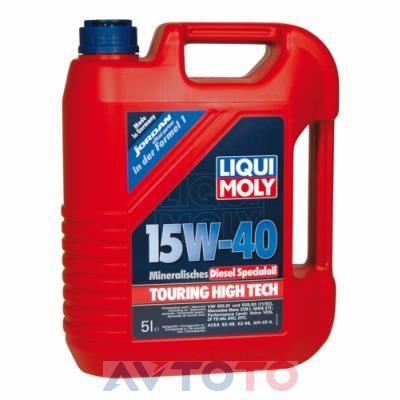 Моторное масло Liqui Moly 1073