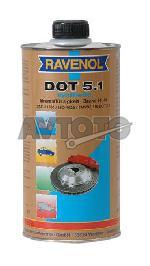 Тормозная жидкость Ravenol 4014835692213