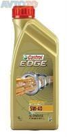 Моторное масло Castrol 51937