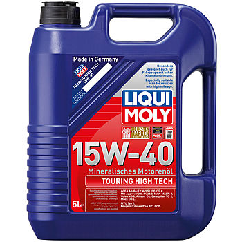 Моторное масло Liqui Moly 1862