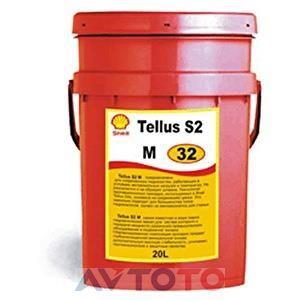 Гидравлическое масло Shell 021400020566