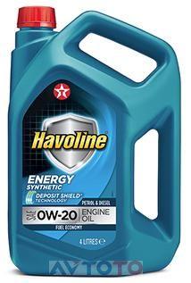 Моторное масло Texaco 804046MHE