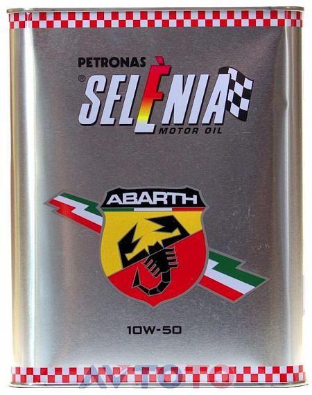 Моторное масло Selenia 13133701