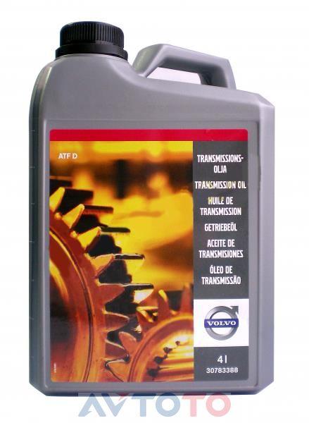 Трансмиссионное масло Volvo 30783388