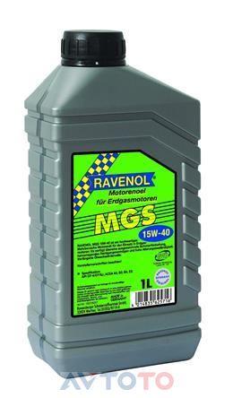 Моторное масло Ravenol 4014835625716