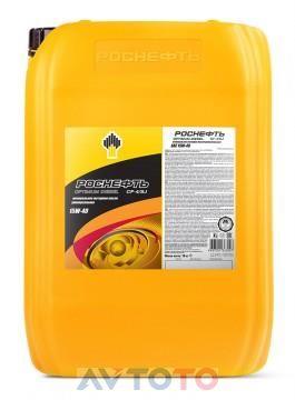 Моторное масло Роснефть 3171