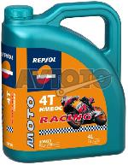 Моторное масло Repsol 6011R