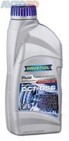 Трансмиссионное масло Ravenol 4014835718913
