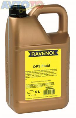 Трансмиссионное масло Ravenol 4014835713055