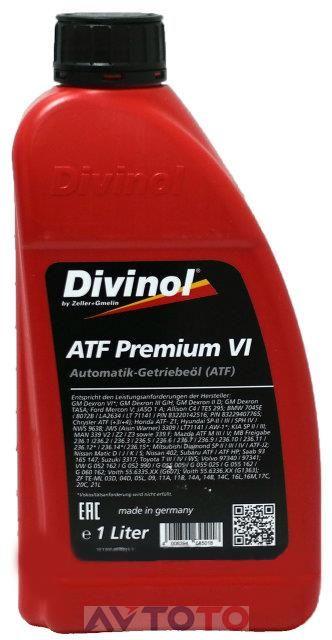 Трансмиссионное масло Divinol 51810C069