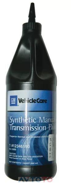 Трансмиссионное масло General Motors 12346190