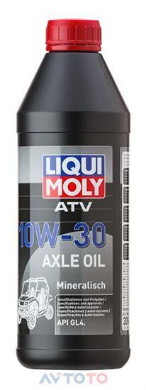Трансмиссионное масло Liqui Moly 3094