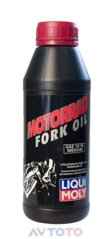 Гидравлическое масло Liqui Moly 7599