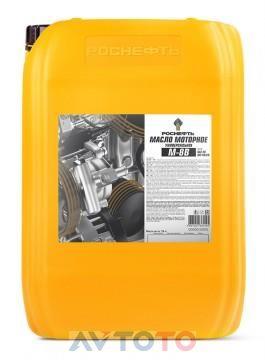 Моторное масло Роснефть 2591