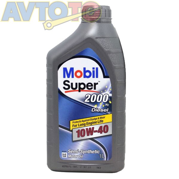 Моторное масло Mobil 5055107440445