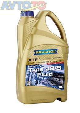 Трансмиссионное масло Ravenol 4014835718890