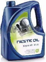 Трансмиссионное масло Neste 294045