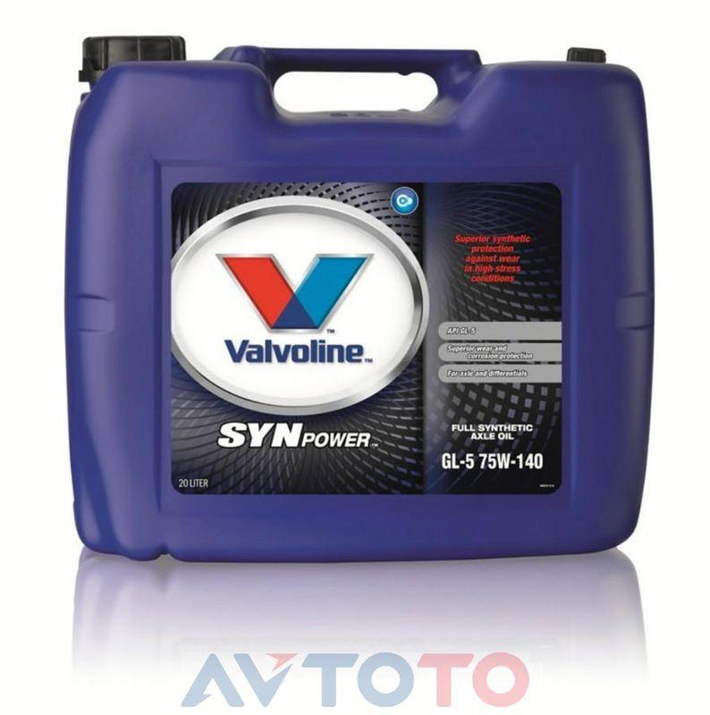 Трансмиссионное масло Valvoline 867061