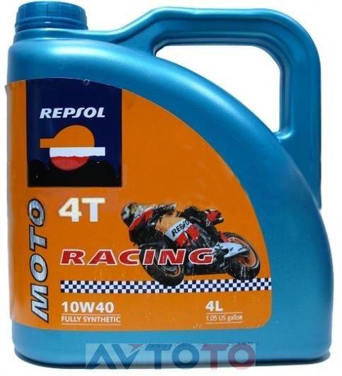 Моторное масло Repsol 6013R