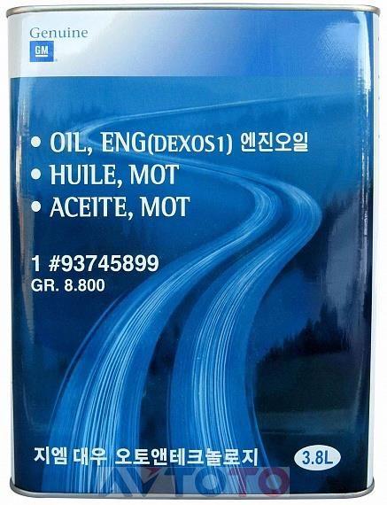 Моторное масло General Motors 93745899