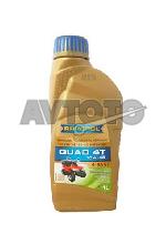 Моторное масло Ravenol 4014835771116