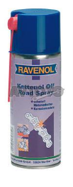 Смазка Ravenol 4014835703346
