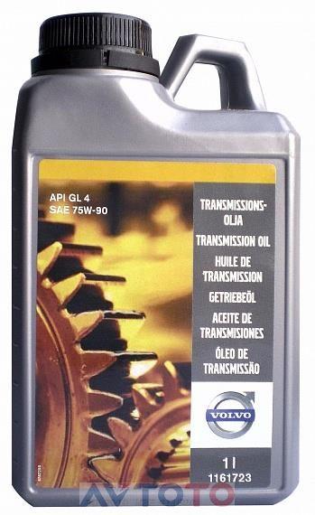 Трансмиссионное масло Volvo 1161723
