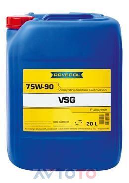 Трансмиссионное масло Ravenol 4014835733923